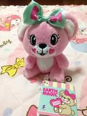 アースマジック☆EARTH MAJIC☆ぬいぐるみマスコット ピンク