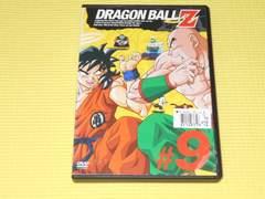 DVD★ドラゴンボールZ 9 レンタル用