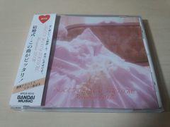 CD「結婚式この曲がピッタリ!SWEET HONEY BRIDAL RECEPTION BGM