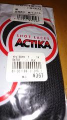 スニーカー靴紐石目平150センチ367円