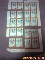 第35回 国民体育大会記念切手1シート分