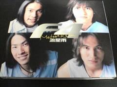 F4 CD 流星雨 初回限定版DVD付き