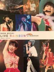 激安!激レア!☆水樹奈々/LIVE RAINBOW☆初回盤DVD2枚組☆超美品!