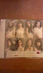 †2013年12月25日発売†Flower†白雪姫ワンコイン††