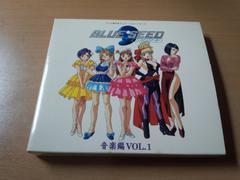 CD「ブルー・シードBLUE SEED音楽編Vol.1」●