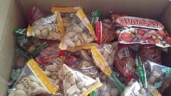 豆菓子小袋タイプまとめ売り 珍味、おつまみに 節分用に。
