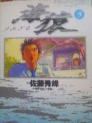 【送料無料】海猿 文庫版 全5巻完結セット《実写映画コミック》