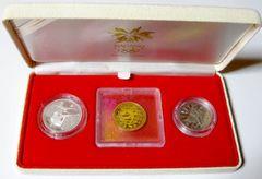 ◆長野オリンピック 2次 3点プルーフセット 金貨・銀貨・白銅貨