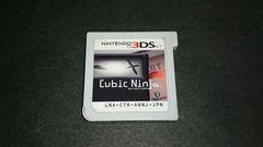 3DS キュービックニンジャ / Cubic Ninja