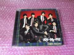 Kis-My-Ft2  Thank youじゃん! 初回生産限定盤DVD付