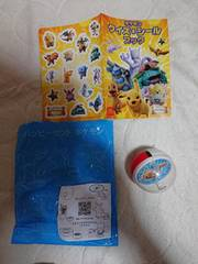 新品、ポケモン、ピカチュウ、玩具、おもちゃ、1円、1スタ