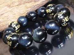 守り本尊十二支梵字オニキス§ブルータイガーアイ数珠