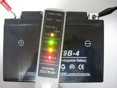 ●新品バッテリーYT9B-BS互換マジェスティ250C SG03J T-MAX