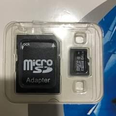 品質保証 激安microSDカード64GB アグプターおまけ付き お得
