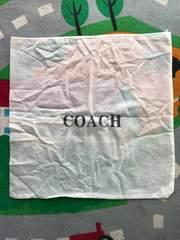 COACH  保存袋  中古