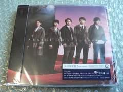 新品/嵐『Doors -勇気の軌跡-』CD+DVD【初回限定盤2】他にも出品