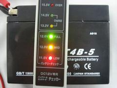 ●新品 バッテリー YT4B-5互換 JOG ビーノ