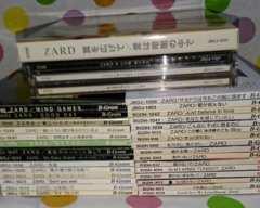 ZARD 中古シングルCD34枚セット