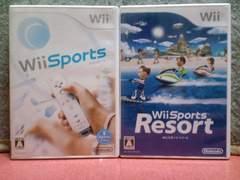 Wiiスポーツ&Wiiスポーツリゾート/2本セット