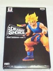 ドラゴンボールZ DRAMATIC SHOWCASE 3rd season vol.1 孫 悟空