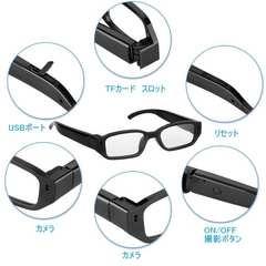 送料無料◆HD高画質メガネ型ビデオカメラ高解像度microSD