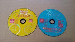 PS☆ドラゴンボールZ☆シリーズ作品2本まとめ売り♪