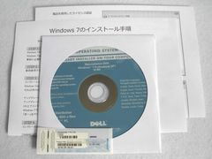 DELL Windows 7 Professional SP1 32Bit & OEMキー 解説書付