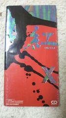 XJAPAN CD 紅 初回限定盤 Yoshiki hide TAIJI TOSHIPATA