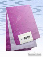 【和の志】浴衣に合わせて◇小袋帯◇パープル系・唐草◇YKB-261