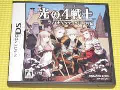 DS★光の4戦士 ファイナルファンタジー外伝