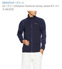 OAKLEY トレーニングジャケット サイズS