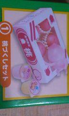 産地直送こびとづかん 桃づくしセット  カクレモモジリ