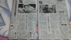 読売新聞サロンパス&ポッキーCM二宮和也