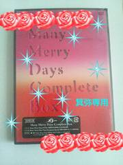 2008年「Many Merry Days Complete Box」初回盤◆新品即決