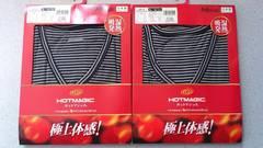 激安53%オフヒートテック、グンゼ、発熱インナー長袖2枚(新品、灰黒、日本製、L)
