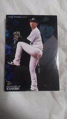 送料無料 プロ野球チップス2018 スターカード 金子千尋