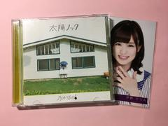 乃木坂46 太陽ノック Type-A 伊藤かりん生写真 タイプA CD