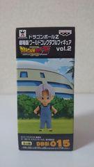 ドラゴンボールZ コレクタブルフィギュア vol.2 015 トランクス