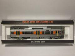 J-WESTカードオリジナル JR大阪環状線323系電車 先頭車両1台