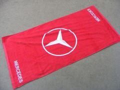 ● Mercedes-Benz 大判スポーツタオル 赤色 新品未使用品!