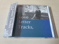 本上まなみCD「Love Letter Tracks」●