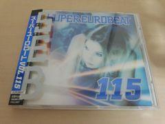 CD「スーパーユーロビート VOL.115 SEB SUPER EUROBEAT 115」●
