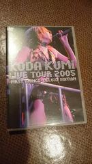 倖田來未「LIVE TOUR 2005」DVD2枚組
