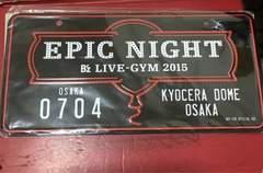 B'z メモリアルプレート EPIC NIGHT 大阪 2015ナンバー 会場限定