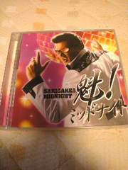 RIKI(竹内力)DVD付きシングルCD魁!ミッドナイト