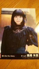 AKB48★唇にBe My Baby【高橋朱里】
