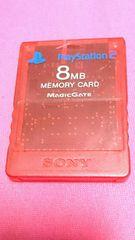 【即決】SONY製本日PS2用メモリーカード(8MB) 赤