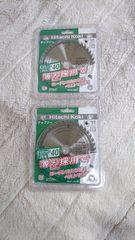 新品:HitachiKoki:木工用チップソー125×40P(2枚セット)
