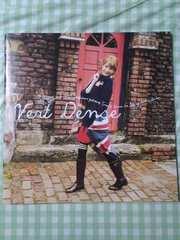 値下トリンドル玲奈ブリティッシュファッション「Vert Dense」グラビアカタログ非売品