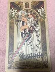 Fate FGO アルテラ C93 タロットカード